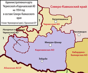 Cherkess Autonomous Oblast - Image: Circassian and Karachay Autonomous Region