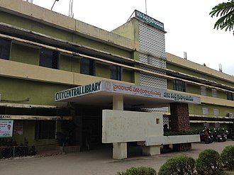 Chikkadpally - Image: City Central Library