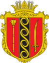 Coat of arms of Illintsi Raion