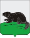 Coat of Arms of Bobrov (Voronezh oblast).png