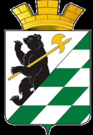 Danilov, Yaroslavl Oblast - Image: Coat of Arms of Danilov (Yaroslavl oblast) (2007)