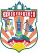 Coat of Arms of Jujno-Sukhokumsk.png