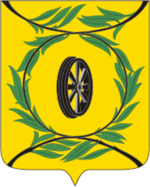 Kartalinsky District - Image: Coat of Arms of Kartaly (Chelyabinsk oblast)