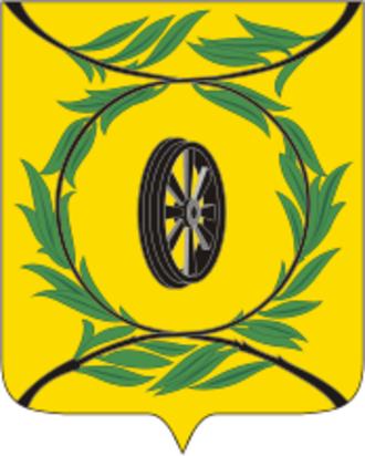 Kartalinsky District - Image: Coat of Arms of Kartaly (Chelyabinsk oblast)