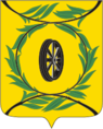 Coat of Arms of Kartaly (Chelyabinsk oblast).png