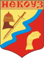 Coat of Arms of Nekouz (Yaroslav oblast).png
