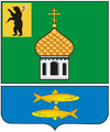 Coat of Arms of Pereslavl rayon.png