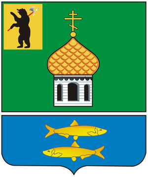 Pereslavsky District - Image: Coat of Arms of Pereslavl rayon