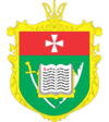Coat of Arms of Rivne Oblast (2001-2005).png