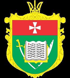Coat of Arms of Rivne Oblast (2001-2005)