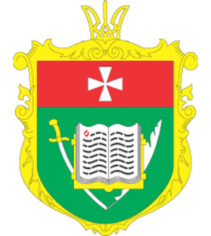 Coats of arms of the regions of Ukraine - Image: Coat of Arms of Rivne Oblast (2001 2005)