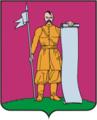 Coat of Arms of Staroscherbinovskoe (Krasnodar krai).png