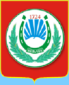 Coat of Arms of Urban District Nalchik.png