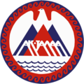 Coat of arms of Ak-Talaa district.png