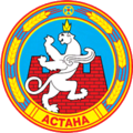 Coat of arms of Astana.png