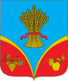 Coat of arms of Krasnohvardiiske Raion