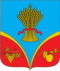 Coat of arms of Krasnohvardiiske Raion.png