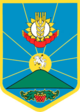 Coat of arms of Sofiyivskyi raion.png