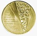 Coin of Ukraine G1 05 P60 r.jpg