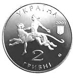 Coin of Ukraine zoo a.jpg