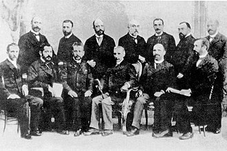 Basque Economic Agreement - representatives of 3 Basque provinces when negotiating Concierto económico in Madrid, 1894