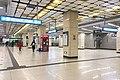 Concourse of Pingxifu Station (20210302172422).jpg
