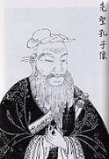 Confucius the scholar.jpg