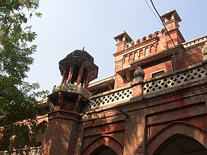 Curzon Hall - Image: Corner view of Curzon Hall DU
