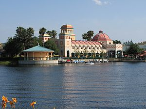 Disney's Coronado Springs Resort - Image: Coronado Springs Resort