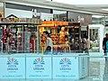 Costa Urbana Shopping Centro Civico Comercial Ciudad de la Costa - panoramio (9).jpg