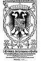 Crónica de la Nueva España 1554 López de Gómara.jpg
