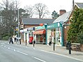 Crowthorne Post Office, Dukes Ride - geograph.org.uk - 487141.jpg