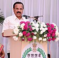 D.V. Sadananda Gowda addressing at the inauguration of the new office building of the National Sample Survey Office (NSSO), Ministry of Statistics & Programme Implementation, in Shahdara, Delhi.jpg