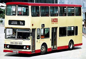 Leyland Bus - A 2-axle Leyland Olympian in Hong Kong.