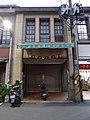 DSCN8638(台北市迪化街一段75號(台北霞海城隍廟)).jpg