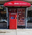 DVD rental machine.jpg