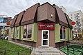 Da Grasso, restaurant, Warsaw Ursynów.jpg