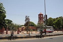 Silvassa Town Hall