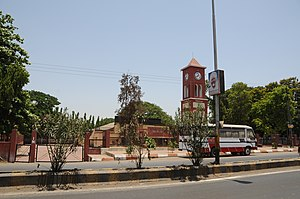 Dadra and Nagar Haveli - Silvassa Town Hall