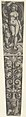 Dagger Sheath with Venus and Cupid, and a Candelabrum Supported by Cupid Below MET DP837118.jpg
