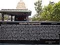 Daksha Vatika, Draksharamam.jpg
