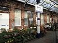 Dalmally Station (46046952641).jpg