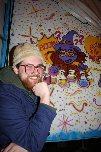 Picture of a band or musician: Dan Deacon