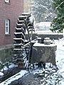 Das Mühlrad der Bockenmühle in Wegberg.jpg