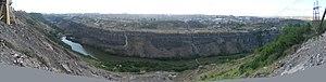 Hrazdan River - Image: Davtashen panorama