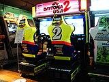 Daytonausa2.jpg