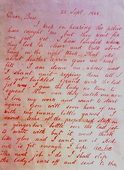 jack the ripper letters dear letter 22620