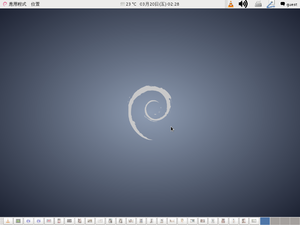 Clearlooks - screenshot of Debian 7.3 (wheezy) amd64 with GNOME 3.4.2 with theme Clearlooks-Phenix