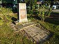 Denkmal Gerhard Schmidt (Meisdorf) 02.jpg