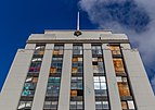 Design and Arts College of New Zealand, Christchurch, New Zealand 02.jpg